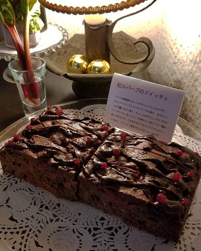 紅ルバーブのドイッチェブランデー風味チョコレートケーキです #ルバーブのケーキ紅と緑 #ひなぎくきつね #rhubarbecakerubygreen